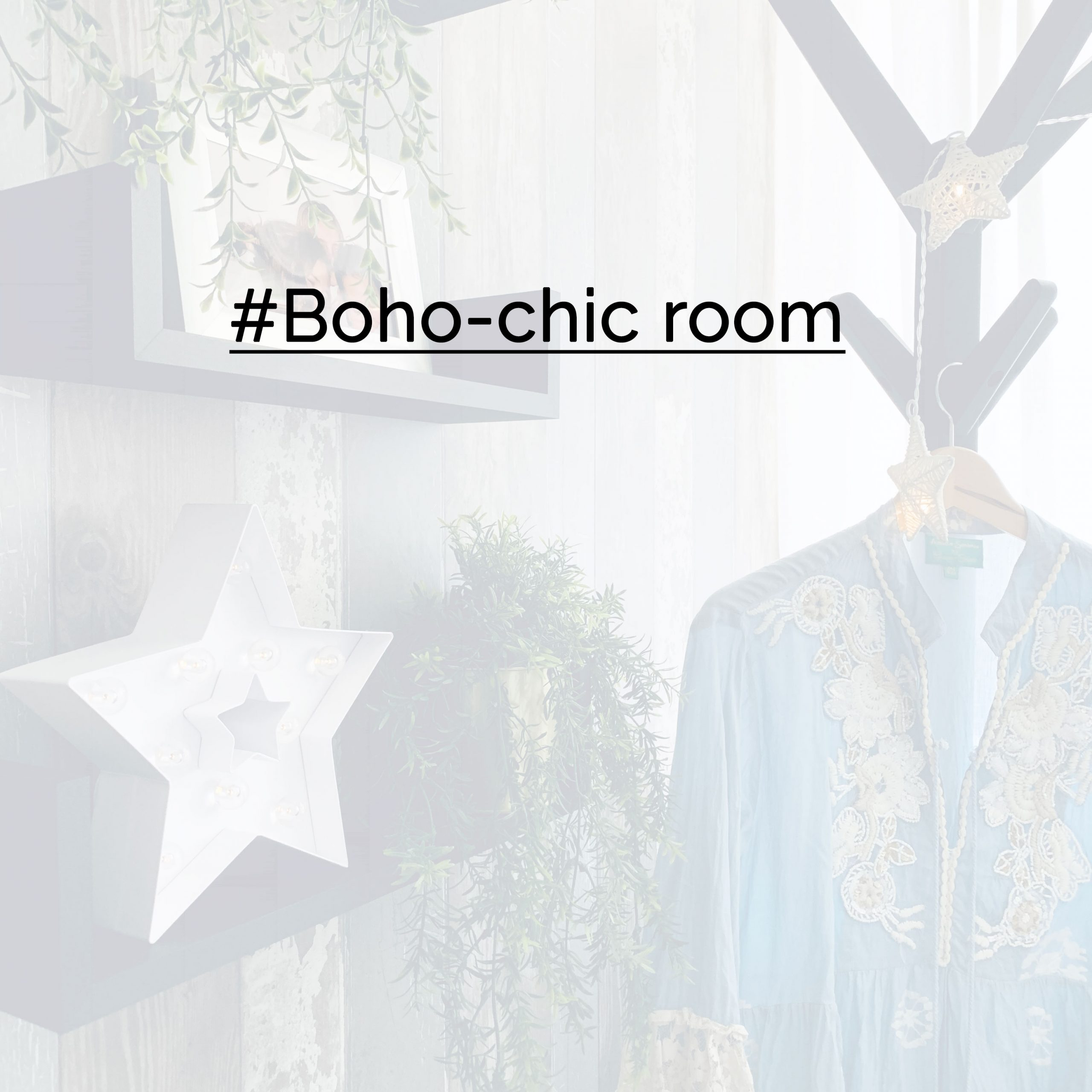 Boho-chic room
